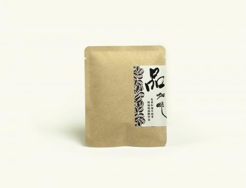 品咖啡濾掛包裝設計