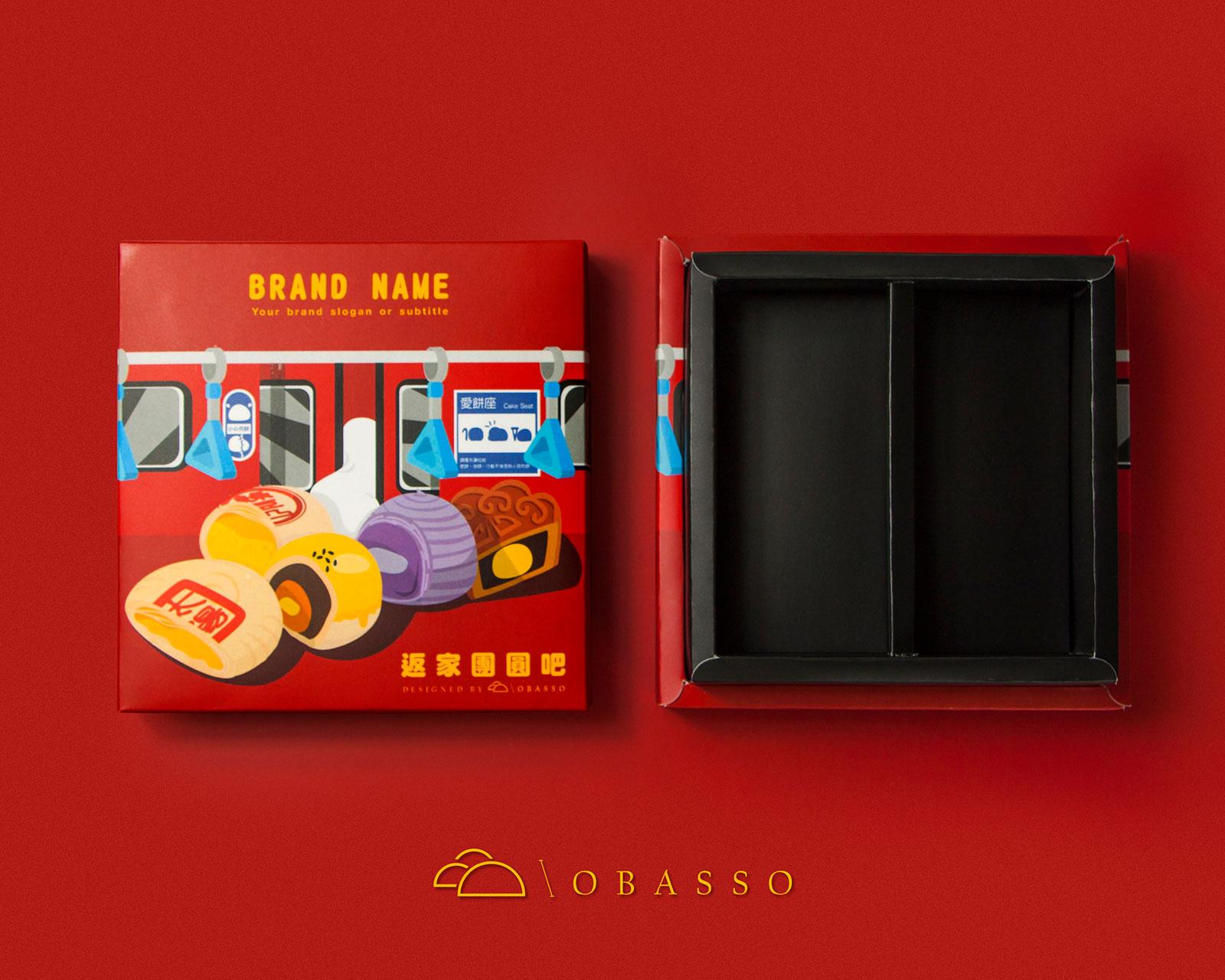 買設計-紙盒-如果甜點的小宇宙