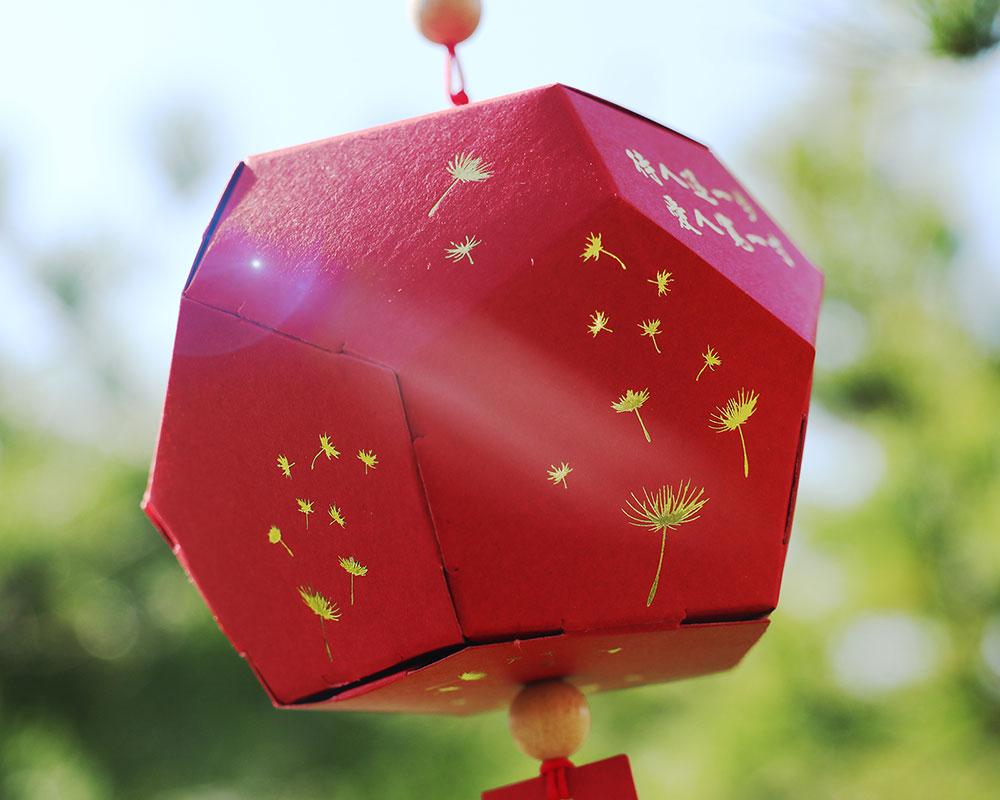 蘋安果 | 紙塑模吊飾 | 紙天燈