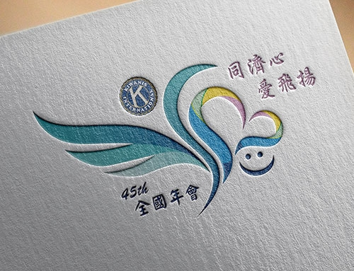 VI視覺設計 | 同濟會全國年會Logo與視覺設計