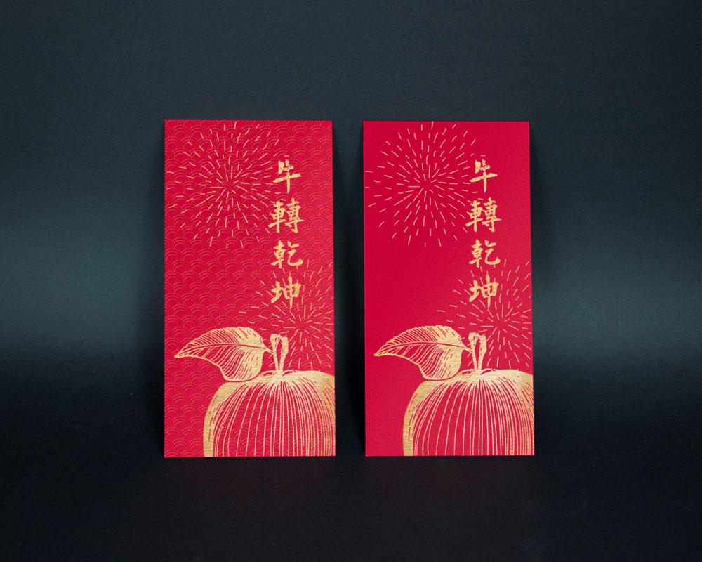 Red Envelope Design   紅包袋設計   萬泰水果