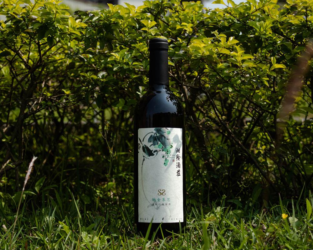 酒瓶酒標包裝設計 -湘羚酒莊